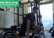 【運動選手必見】ジャンプ力が向上する「ブルガリアンスクワットtoジャンプ 」