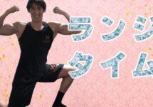 梅田のジムで美脚を目指す「ランジトレーニング」